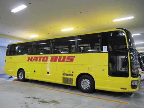hatobus01