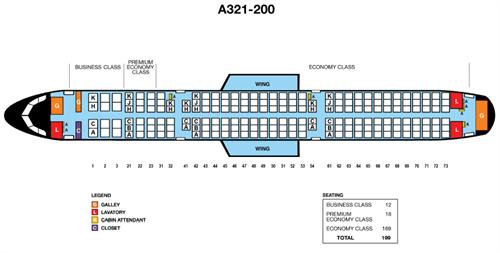 フィリピン航空a321シートマップ
