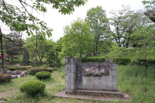 20150504_05羊山公園