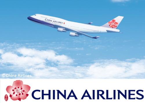 China-Airline-747-400