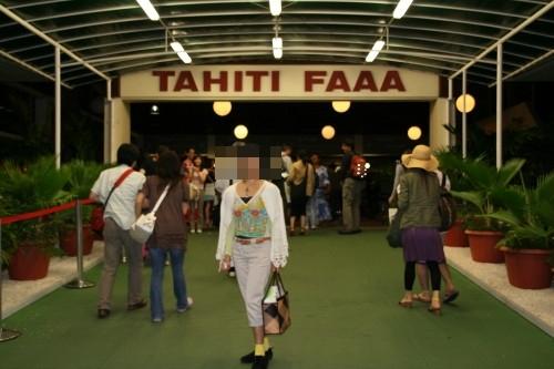 tn_02ファアア国際空港