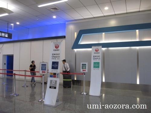 台北松山空港02