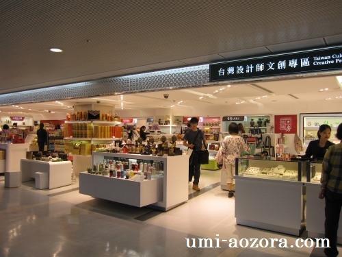 台北松山空港05
