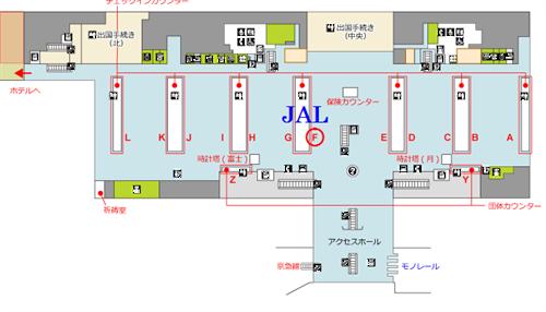 羽田国際線出発ロビーマップ