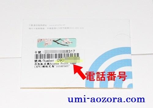 中華電信07