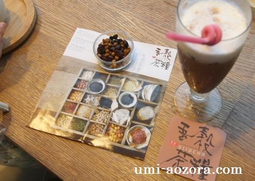 吾穀茶糧01