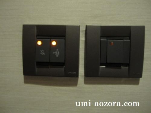 リージェント台北29