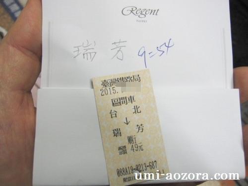 台北駅05