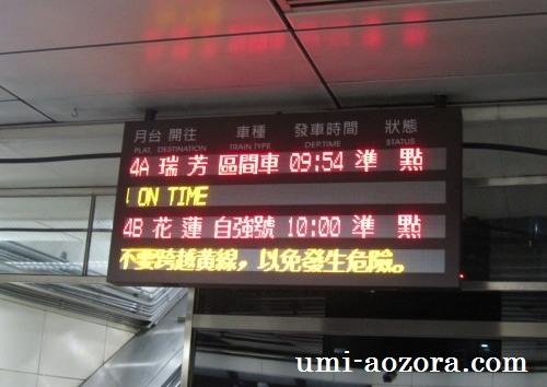 台北駅07