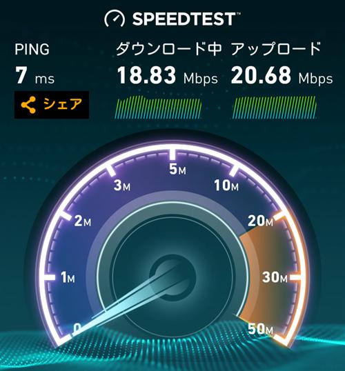 スピードテスト01