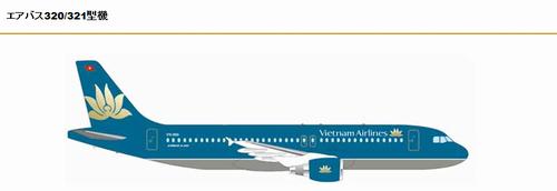 ベトナム航空A321-200