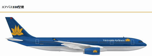 ベトナム航空A330-200型機