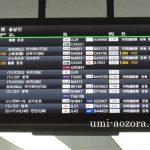 JAL航空券予約