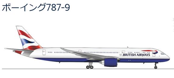 BA_787-9