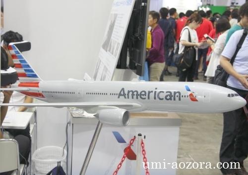 アメリカン航空02