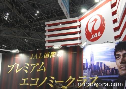 JAL国際線01