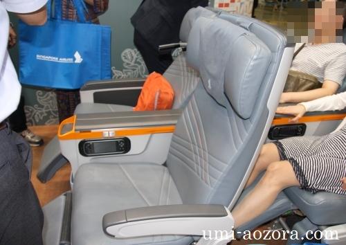 シンガポール航空プレエコ03