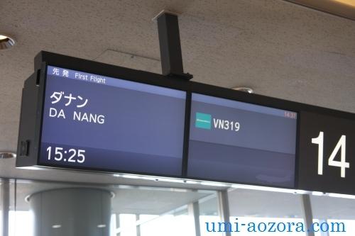 ベトナム航空002