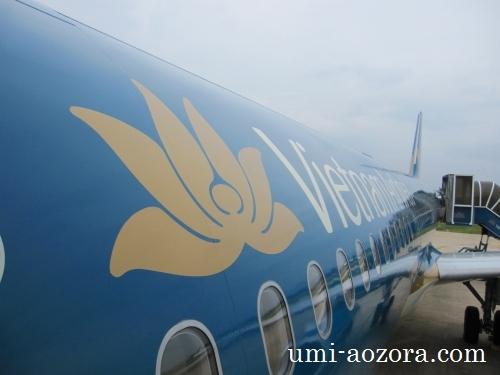 ベトナム航空031