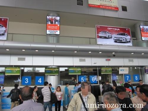 ダナン国際空港032