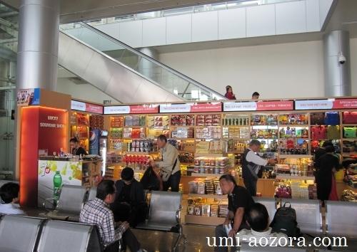 ダナン国際空港038