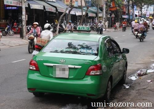 danang-taxi