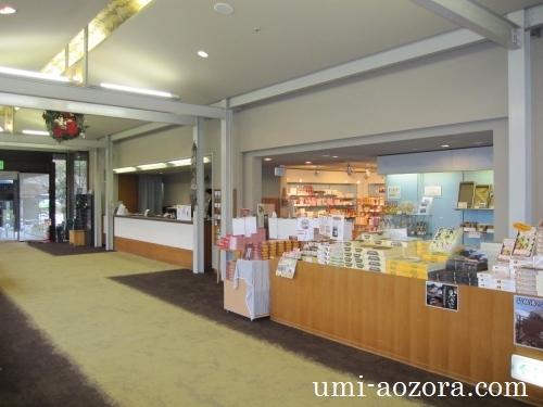箱根湯の花プリンスホテル03