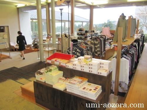箱根湯の花プリンスホテル04