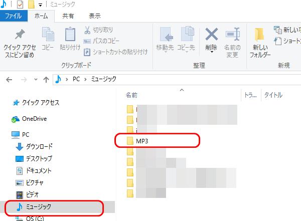 に 変換 cd を mp3