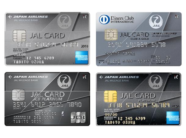 カード jal